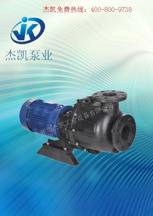 自吸式化工泵主要适用于那些范围呢