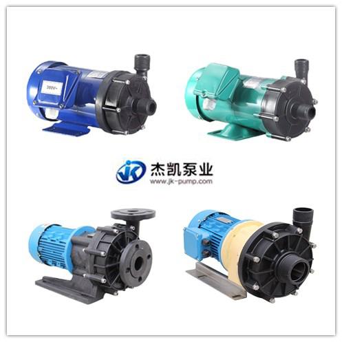 [卧式磁力泵](磁力驱动泵)主要由泵头,磁力传动器(磁缸),电动机,连接