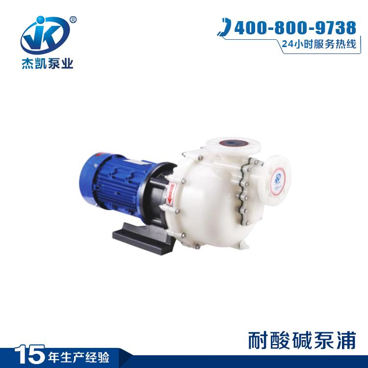 【全自动卧式泵结构特点】 全自动卧式泵结构,主要由泵体,泵盖,叶轮