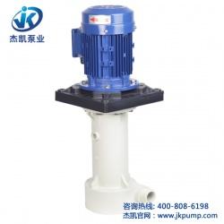 耐腐蚀液下泵的安装及常见问题