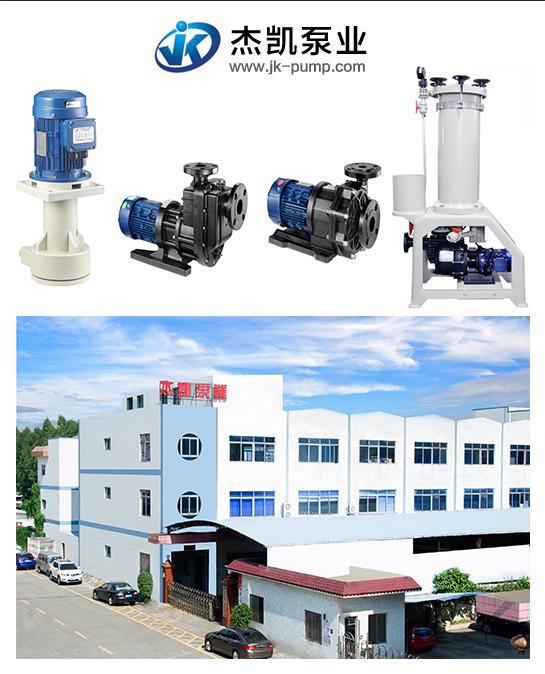 耐酸碱泵根据实际工况选型