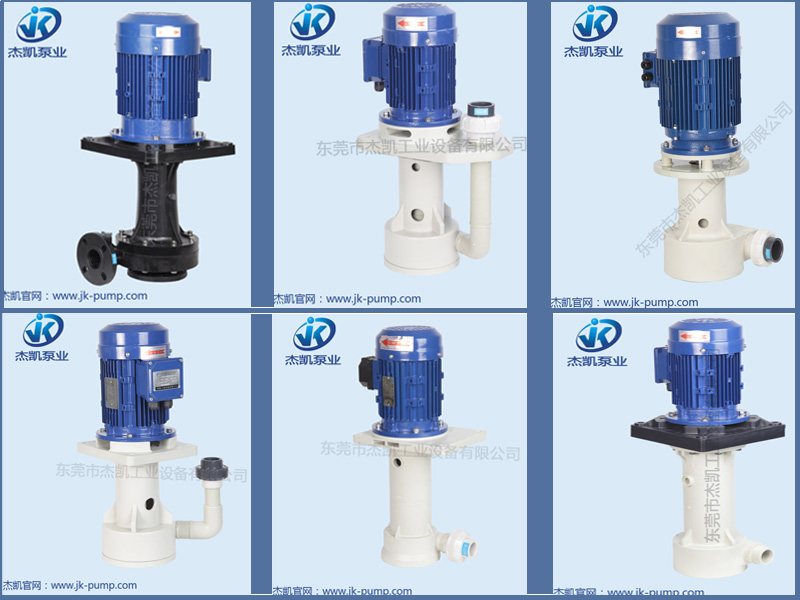 耐腐蚀泵选型时的注意事项