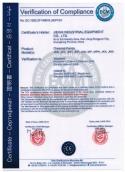 CE安全管理体系认证